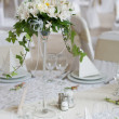 Table set for an event party or wedding reception — Stock Photo #48592807