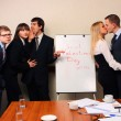 Business group — Stock Photo #2117671