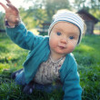 Happy young baby — Stock Photo