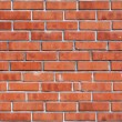 Brick — Stock Photo #24617279