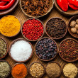 A selection of spices — Stock Photo #36735325