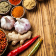 A selection of spices — Stockfoto