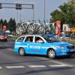 Tour de Pologne — Stock Photo #24860243