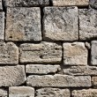 Fragment of a wall of an antique city Hierapolis — Stock Photo