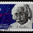 Stock Photo: Postage stamp with portrait of Albert Einstein