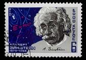 Postage stamp with a portrait of Albert Einstein — Stock Photo