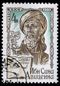Postage stamp with a portrait of Avicenna — Stock Photo