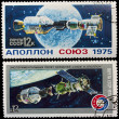 Stock Photo: Set of postage stamp shows joint pilot of Russian-Americspa