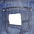Stock Photo: Leaky back pocket of jeans