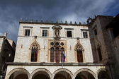Sponza palace. Dubrovnik, Croatia — Stock Photo