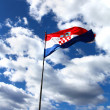 National flag of Croatia - Stock Photo