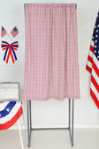 Single Voting Booth — Stock Photo