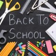 Back To School — Stock Photo #31064237