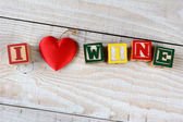 Childrens Blocks Spelling Out I Love Wine — Stock Photo