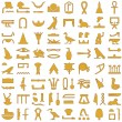 Egyptian hieroglyphs Decorative Set 2 — Vettoriali Stock