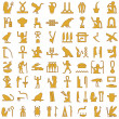 Egyptian hieroglyphs Decorative Set 1 — Stock Vector