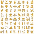 Egyptihieroglyphs Decorative Set 1 — Stock Vector #26858897