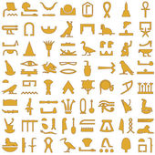 Egyptian hieroglyphs Decorative Set 2 — Stock Vector