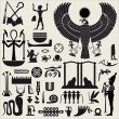 Egyptian Symbols and Sign SET 2 — Stock Vector #5872428
