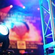 Stage lights - Stockfoto