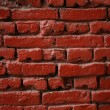 Stock Photo: Old red bricks wall