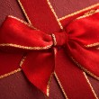 Gift box with red ribbon — Stock Photo #40256997