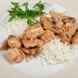Rice with meat — Stock Photo #39624687