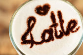 Latte closeup — Stock Photo