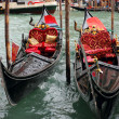 Royalty-Free Stock Photo: Venetian Gondolas