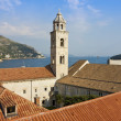 The Dominican Monastery in Dubrovnik - Stock Photo