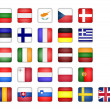 Set of EU flag — Stock Photo