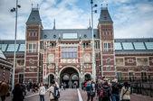 Rijksmuseum in Amsterdam — Stock Photo