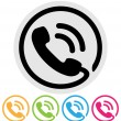 Phone icon — Stock Vector #13840360