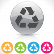 Recycle button — Stock Vector