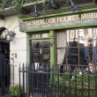 The Sherlock Holmes Museum — Stock Photo #45419691