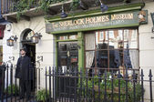 The Sherlock Holmes Museum — Stock Photo