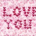 Valentine's Day card — Stock Photo #8406674