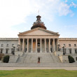 South Carolina State Capital Building — Stock Photo