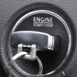 Start Stop engine - Stock Photo