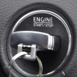 Stock Photo: Start Stop engine