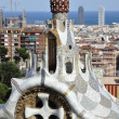 Park guell — Stock Photo #28471831