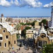 Park guell — Stock Photo #28471835