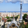 Park guell — Stock Photo #28471843