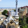 Park guell — Stock Photo #28471849