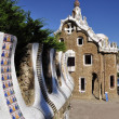 Park guell — Stock Photo #28471925