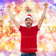 Christmas man excited — Stock Photo #34903249