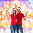 Stock Photo: Christmas holiday couple