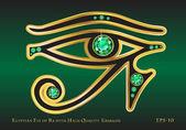 Eye of Ra Emerald — Cтоковый вектор