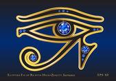Eye of Ra Sapphire — Stock Vector