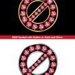 "Ruby ""Ban"" Symbols — Stock Vector #30309049"